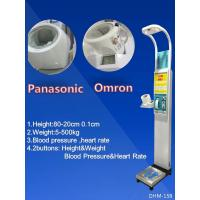 Quality Pharmacy / Hospital Height And Weight Measuring Scale With Multi Language for sale
