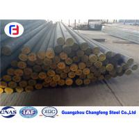 China 1.6523 Annealed Special Tool Steel Bar 20 - 200mm Diameter Outstanding Tensile Strength on sale