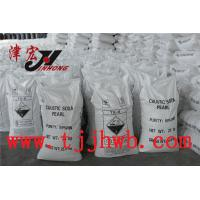 standard quality 99% caustic soda pearls Manufactures