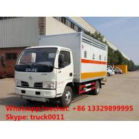 Dongfeng LHD 4*2 gas cylinder transportation truck for sale, best price dongfeng van truck for carrying gas cylinders Manufactures