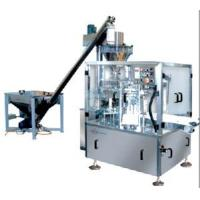 [MANUFACTURER] liquid pouch packing machine Manufactures