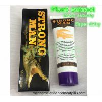 Strongman Ⅲ Male Enhancement Cream For Men Use , Massage Time-Lapse Essential Oil Manufactures