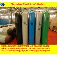 Quality Helium Gas Cylinder ,Gas Oxygen, Argon, Nitrogen For Industry with Low price for sale