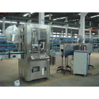 Automatic Sleeve And Shrink Labeling Machine (Shrink Sleeve for plastic square Bottles) Manufactures