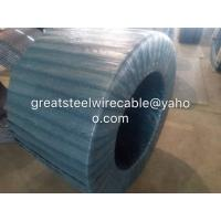 Buy cheap 1x7 PC Steel Wire Pc Steel Strand 1860MPA With Size 12.5mm For Construction from wholesalers