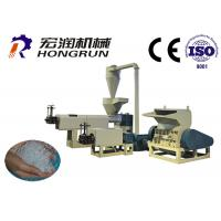 High Precision Granulating Machine Plastic Recycling With CE / ISO9001 Manufactures