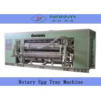 Eco Moulded Pulp Paper Egg Tray Machine with 6 Layers Dryer 220 V - 450 V Manufactures