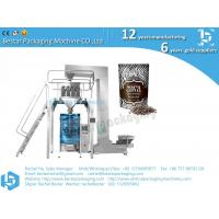 pure coffee bean packaging machine with PE film pouch bag gusset bag quad bag Manufactures