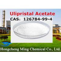 Medicine Raw Materials Ulipristal Acetate CAS 126784-99-4 Oral Emergency Contraception Manufactures