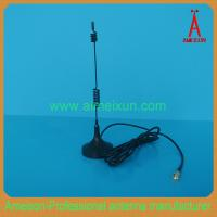 China 433MHz 3dBi Magnetic base antenna for Automotive mobile communications equipment on sale