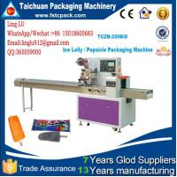 China Horizontal packing machine , horizontal packaging machinery for popsicle on sale
