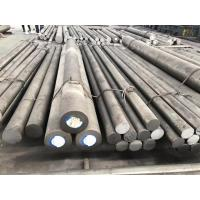 Annealing CR12MO1V1 Alloy Steel Round Bar For Cold Work Mould / Blade for sale