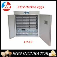 2015hot sale 2112 eggs chicken incubator, best price Manufactures