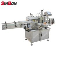 Oval bottle Single Side Labeling Machine fixed round bottle labeling machine Manufactures