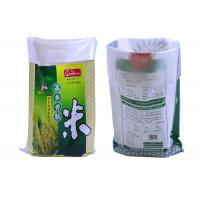 25Kg Bopp Laminated Woven Rice Packaging Bag PP Rice Packaging Bag Manufactures