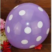 "11"" professional manufacturer happy bithday latex balloon"