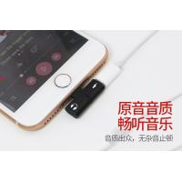 China Mobile Phone Mini Headphone Jack Adapter Black Color OEM ODM Service on sale