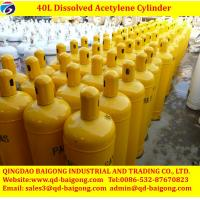 Dissolved acetylene cylinders Low Price Manufactures