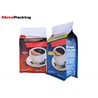 Commercial Square Flat Bottom Coffee Bags , Zipper Custom Printed Coffee Bags Manufactures