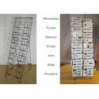 20 Pockets Folded Wire Pocket Display Floor Stand Manufactures