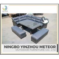 outdoor rattan furniture sofa set for garden dining set with stool and patio set Manufactures