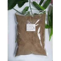 China Super - Sweet Brown Propolis Extract Powder 100g Free Sample FDA Certified on sale