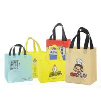 China Printed Wholesale Non Woven Packaging Bag Promotional Shopping Bag Reusable Bag on sale