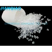 Granulated Impact Modifier For PET , Toughener For PBT  PET PC Increasing  Toughness Flame Resistance Manufactures