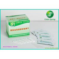 Bovine and goat Foot and mouth disease virus antibody rapid test card Manufactures