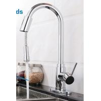 2014 new sensor kitchen faucet lead-free DC NSF UPC Manufactures