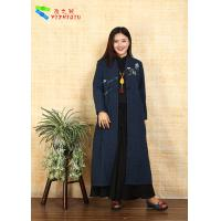 Dustproof Traditional Chinese Tang SuitCoat , Winter Ladies Embroidered Coats Manufactures