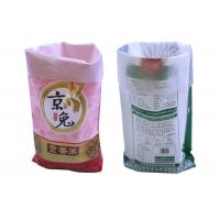 Agricultural Woven Polypropylene PP Woven Rice Bag Bopp Laminated 25 Kg Manufactures
