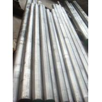 Cold Work Tool Steel 1.2379(Cr12Mo1V1) Manufactures