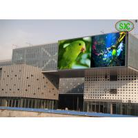 P10 SMD Outdoor Full Color LED Advertising Display 320*320mm Module Size Manufactures