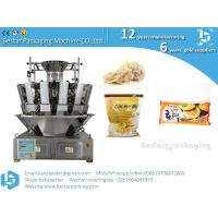 China Quick-frozen dumpling packing machine, quick-frozen dumpling weighing machine is equipped with doypack standing bag on sale