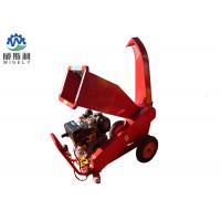 Portable Industrial Wood Chipper Machine With Adjustable Outlet ISO9001 Approval Manufactures