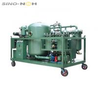 China Steam Turbine Oil Purifier Emulsified Lube Oil Purifier 600 - 18000L/H Flow Rate on sale
