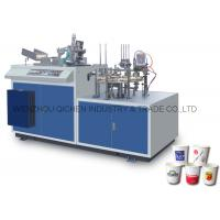 High Speed Corrugated Paper Coffee Cup Sleeve Forming Machine 4KW Manufactures