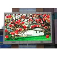 China janpanse video function outdoor full color  p8  led display with 1/4scan on sale
