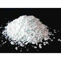 China 74% calcium chloride dihydrate in flakes on sale