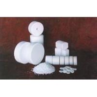 Trichloroisocyanuric Acid Manufactures