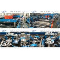 Multi - Function Cutting C Z Sigma Purlin Forming Machine With Guide Column, Hydraulic Punching Manufactures
