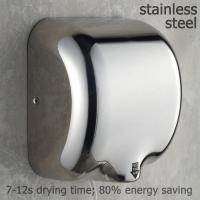 stainless steel bathroom hand dryer,CE CB UL approval,similar as Xlerator hand dryer Manufactures