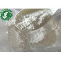 White Local Anesthetic Powder CAS 637-58-1 Pramoxine Hydrochloride Manufactures