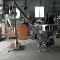 Powder Semi Automatic Packing Machine For Pouch , Bag Granule Packaging Machine Manufactures