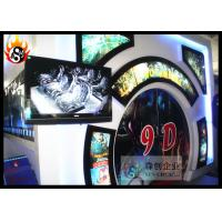 Virtual Reality 5D Cinema Equipment With Hydraulic Seats , 5D 9D Cinema Manufactures