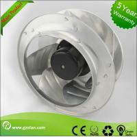 Filtering FFU AC Centrifugal Fan With Backward Curved Motorized Impeller Manufactures