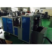 220/380v 4KW Safety Tea And Coffee Paper Cup Forming Machine Easy To Use Electronic Sealing Cup Machine Manufactures