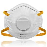 China Pollution Respirator FFP3 Face Mask Pm2.5 Air Masks Anti Dust Without Valve on sale