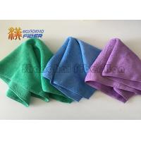 Professional Colorful Microfiber Cloth Towel For Kitchen / Household Cleaning Manufactures